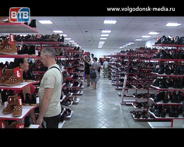 В Волгодонске открылся гипермаркет одежды и обуви «Модный сезон»