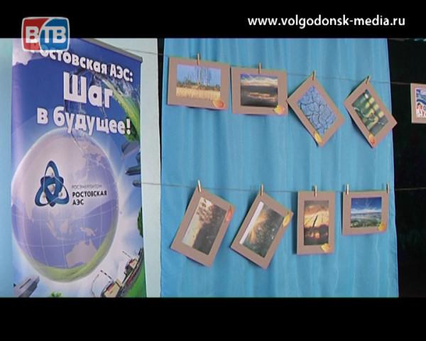 Запечатлев сказочное мгновение. Волгодонские школьницы стали победителями второго международного конкурса детских фотографий