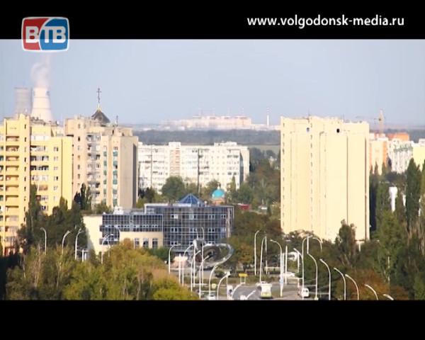 Волгодонск участвует в проекте «#Росатомвместе» для того, чтобы заработать 10 миллионов рублей