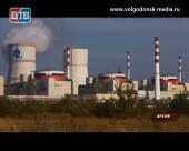 Энергоблок №4 Ростовской АЭС введен в промышленную эксплуатацию  раньше планового срока