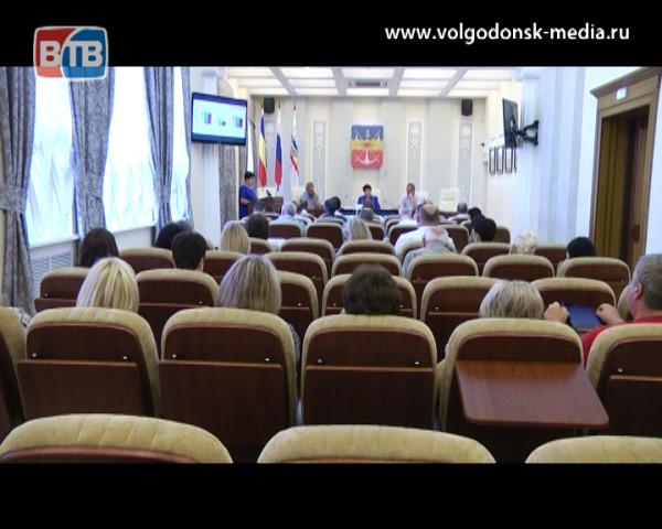 Депутаты Волгодонска собрались на первое заседание после летних каникул