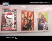 Волгодонск готовится к празднованию  100-летия со дня образования Комсомола
