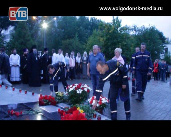 Волгодонск почтил память погибших и пострадавших от теракта