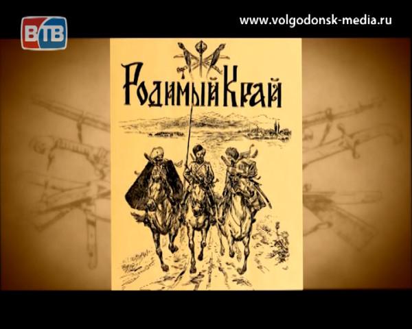 Телекомпания ВТВ покажет своим зрителям фильм «Последний поход дружины»