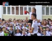 В Волгодонске прошел День знаний. Учебный год начался для 15 860 школьников