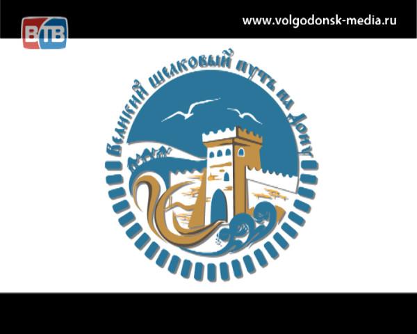 Волгодонск готов к межрегиональному фестивалю исторической реконструкции «Великий Шелковый путь на Дону», который пройдет 22 сентября
