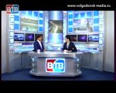 Гость в студии Новости ВТВ  директор «Расчетного центра «ВТС» — Александр Козоброд
