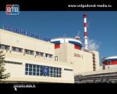 Ростовскую атомную станцию с рабочим визитом посетили депутаты Государственной Думы Российской Федерации