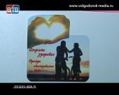 В Волгодонске провели бесплатное анонимное экспересс-тестирование на ВИЧ-инфекцию