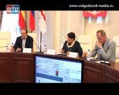 В Волгодонске выросла ставка налога на землю