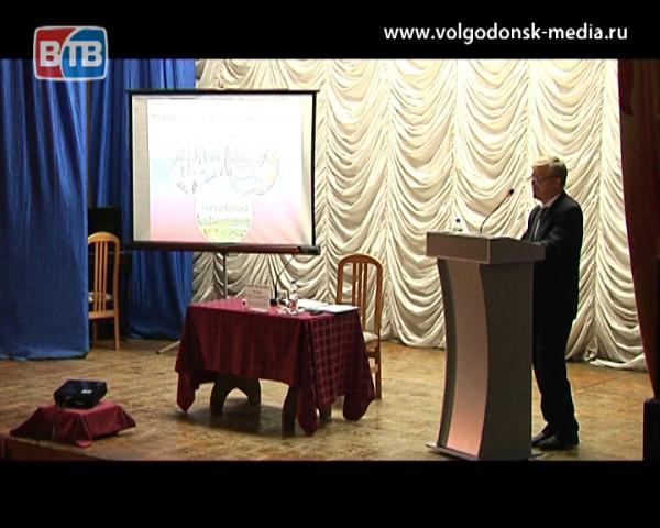 Как будем жить: в Волгодонске обсудили стратегию социально-экономического развития города до 2030 года