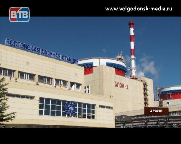 На первом блоке Ростовской АЭС три работника волгодонского филиала АО «Атомэнергоремонт» получили термические травмы различных частей тела