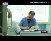 В Волгодонске отметили Международный день врача