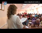 2 ноября волгодонцы напишут Большой этнографический диктант