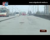 Администрация Волгодонска выплатит по суду 2,7 миллиона рублей водителям за разбитые дороги