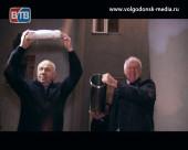 Спустя полвека в Волгодонске вскрыли капсулу с посланием горожанам от комсомольцев 1968 года