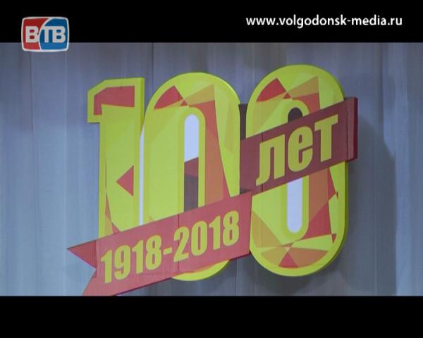 Волгодонск отметил 100 лет со дня основания Комсомола праздничным концертом