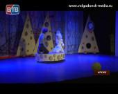 В эту субботу молодежный драматический театр покажет зрителям Волгодонска спектакль «Все мыши любят сыр»