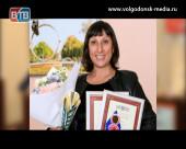 Дворец культуры «Октябрь» в очередной раз стал лучшим культурно-досуговым учреждением в Ростовской области