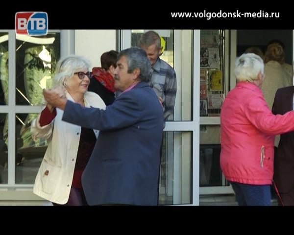 В Волгодонске отпраздновали Международный День пожилого человека