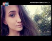 ПРОПАЛ ЧЕЛОВЕК! В Волгодонске разыскивают 13-летнюю Александру Колесникову