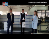 Волгодонский восьмиклассник Артем Булгаков стал победителем форума «Донская сборка-2018»