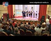Станции юных техников Волгодонска — 50 лет!