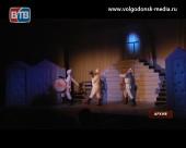 Молодежный драматический театр приглашает на спектакль «Дураки»