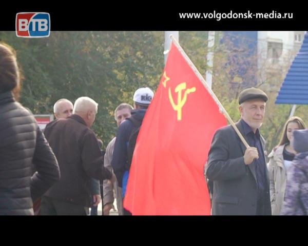Волгодонск отмечает 100-летие со дня основания ВЛКСМ