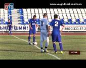 ФК «Волгодонск» сыграл предпоследнюю игру сезона со счетом «3:1»