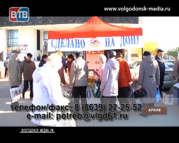 В эту субботу ярмарка «выходного дня» состоится на площади дворца культуры имени Курчатова