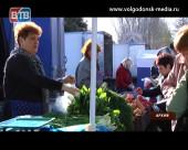 13 октября в Волгодонске на площади Победы пройдет ярмарка «выходного дня»