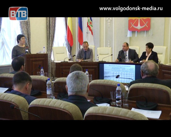 За девять месяцев этого года в бюджет Волгодонска поступило почти 3 миллиарда рублей