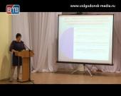 В Волгодонске прошли общественные слушания по бюджету на 2019-2021 годы