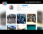 Губернатор Василий Голубев делится фотографиями в «Инстаграме»