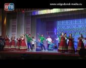 Волгодонских красавиц приглашают принять участие конкурсе красоты «Донская казачка»