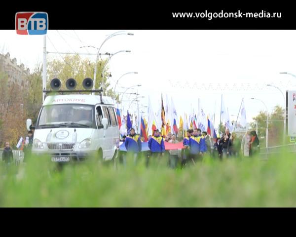 Волгодонск отметил День народного единства маршем