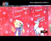 Стало известно, как Волгодонск украсят к Новому году