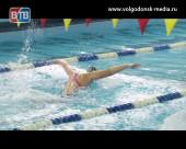 Тридцать лет как рыбы в воде. Третья спортивная школа олимпийского резерва — бассейн  «Нептун» отмечает свой юбилей