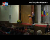 Градоначальник Виктор Мельников отчитался о социально-экономическом развитии Волгодонска за 2018 года