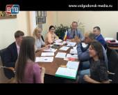 В Волгодонске скоро начнет работать  новый состав молодежного парламента