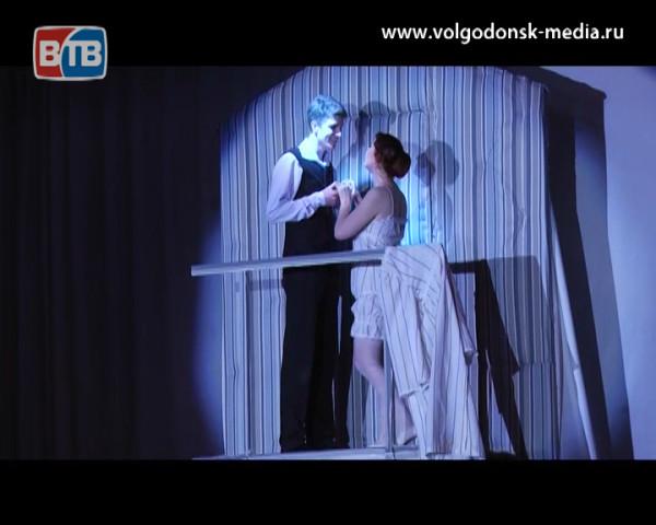 Молодежный драмтеатр Волгодонска приглашает на спектакль «Дураки» 17 ноября