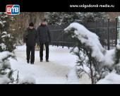 В ближайшие выходные в Волгодонске прогнозируют снег и ветер