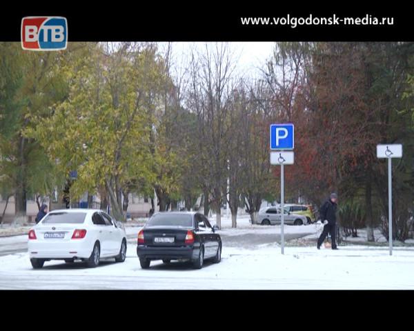 С первым снегом. Волгодонск оказался в плену непогоды