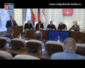 В Волгодонске приступили к обсуждению стратегии развития города до 2030 года