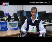Юный изобретатель из Волгодонска Артем Булгаков  создал устройство для выдачи лекарственных средств