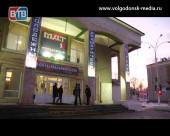 Молодежный драмтеатр Волгодонска приглашает на премьеру спектакля «Вождь краснокожих» 2 декабря