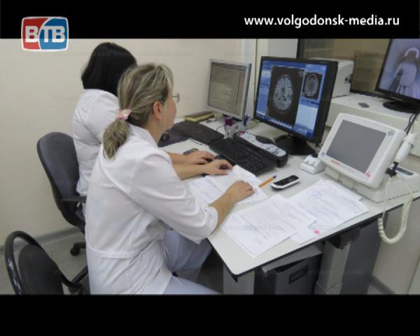 В первой городской больнице Волгодонска запущен в работу новый аппарат МРТ