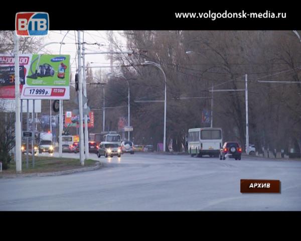 В Волгодонске ограничат движение общественного транспорта на время проведения Марша единства 4 ноября