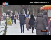 В ближайшие дни в Ростовской области и в Волгодонске ожидается резкое ухудшение погоды